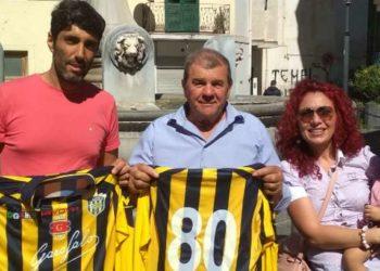 Ph Gragnano, Martone e Sonnino