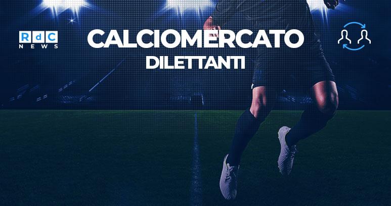rdc-calciomercato-dilettanti