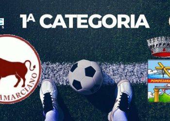 Casamarciano-Pompeiana 9-0