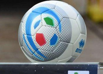 Pallone Serie C ph Lega Pro