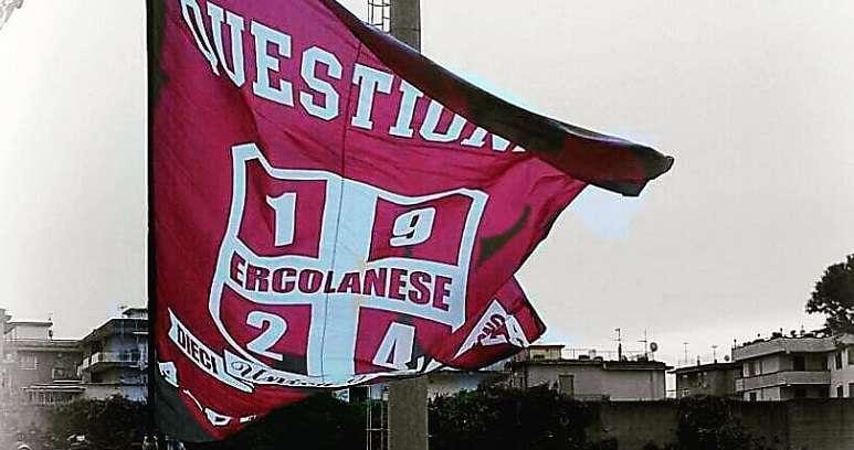 Tifosi Ercolanese ph S.S. Ercolanese 1924