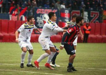 Ph Gragnano Calcio, Sorriso