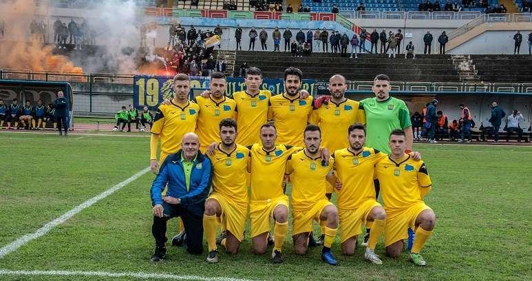 ph S.S.D. Ischia Calcio