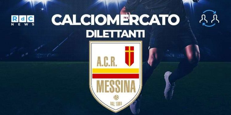 Calciomercato ACR Messina ph RdC