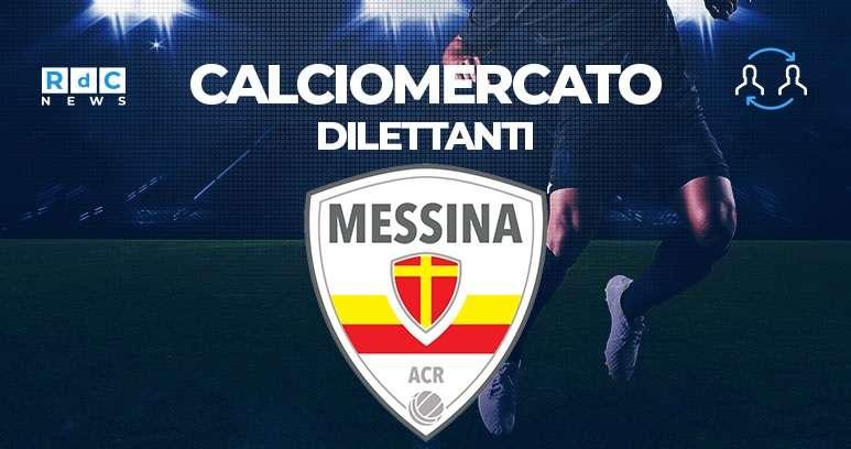 Calciomercato Dilettanti ACR Messina