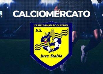 Calciomercato Juve Stabia ph RdC