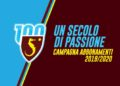 Campagna abbonamenti Salernitana 19-20 ph U.S. Salernitana
