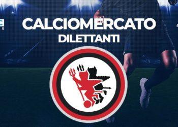 Calciomercato Foggia ph RdC