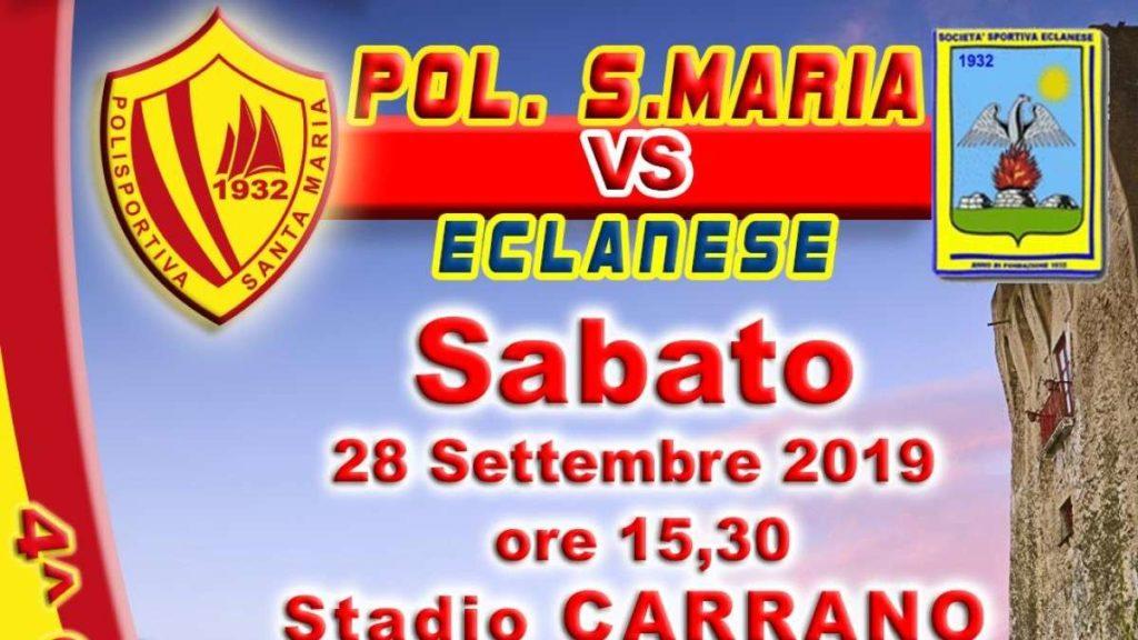 Ph Polisportiva Santa Maria Eclanese
