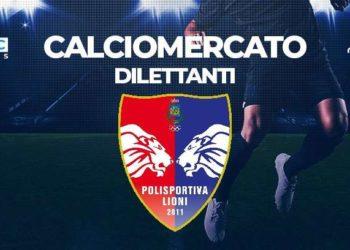 Calciomercato Lioni ph RdC