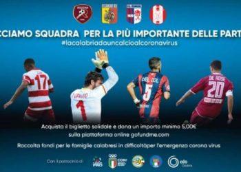 Lega Pro, biglietto solidale