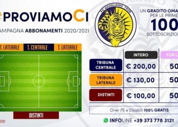 ProviamoCi campagna abbonamenti F.C. Giugliano 2020 2021